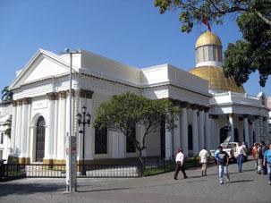 Капитолий - здание Национального собрания в Каракасе.
